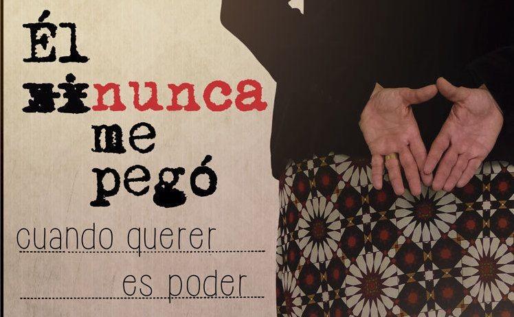 Elnuncamepego-iloveimg-cropped
