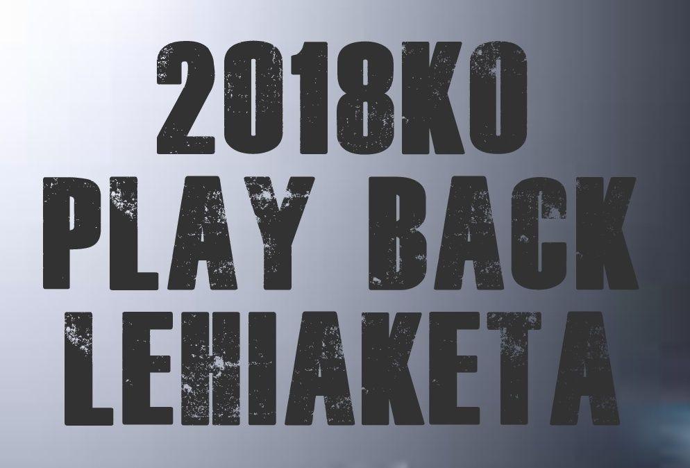 Play-Back-2018-Izen-ematea-001-iloveimg-cropped