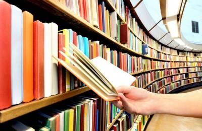 La biblioteca se abrirá el lunes