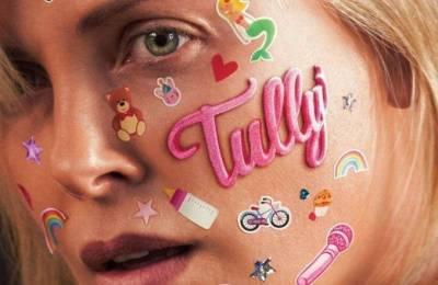 """Película del domingo: """"Tully"""""""