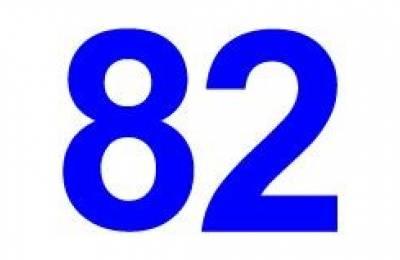 Azaroan birziklatzera joan dira hondakinen %82