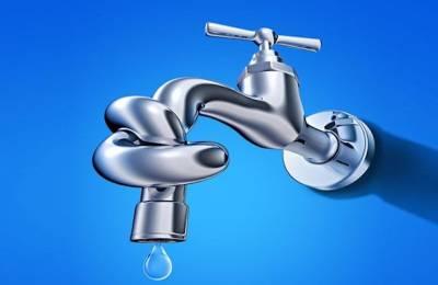 Aviso de corte de agua